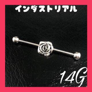 ラスト一点❗️再入荷待ち 薔薇 インダストリアル ピアス 14G