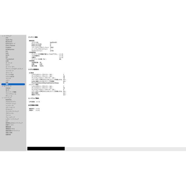 Mac (Apple)(マック)のMacBook Air 2020 M1Chip搭載 スマホ/家電/カメラのPC/タブレット(ノートPC)の商品写真