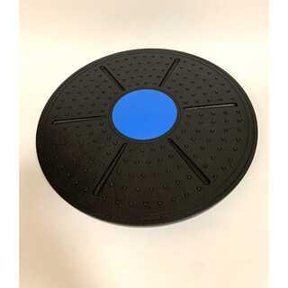バランスボード ブラックブルー ダイエット 体幹トレーニング エクササイズ(トレーニング用品)