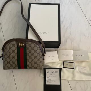Gucci - GUCCI オフィディア GGショルダーバック グッチ