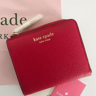 kate spade new york - 早い者勝ち☆Kate spade 折り財布 レッド
