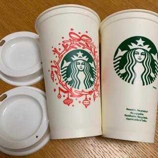 スターバックスコーヒー(Starbucks Coffee)のスターバックス タンブラー リユーザブルカップ 2個(グラス/カップ)
