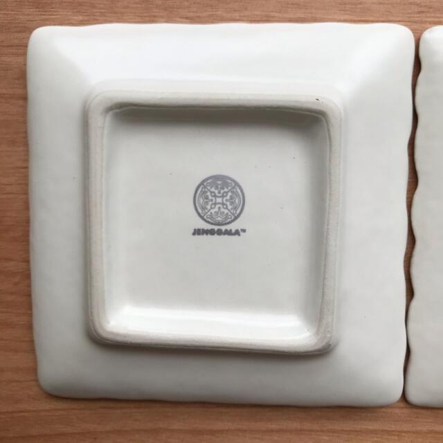 Jenggala(ジェンガラ)のジェンガラ スクエア プレート 2枚セット インテリア/住まい/日用品のキッチン/食器(食器)の商品写真