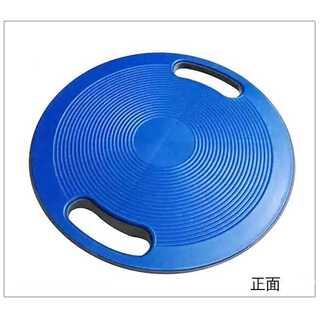 バランスボード 大サイズ ブルー ダイエット 体幹トレーニング エクササイズ(トレーニング用品)
