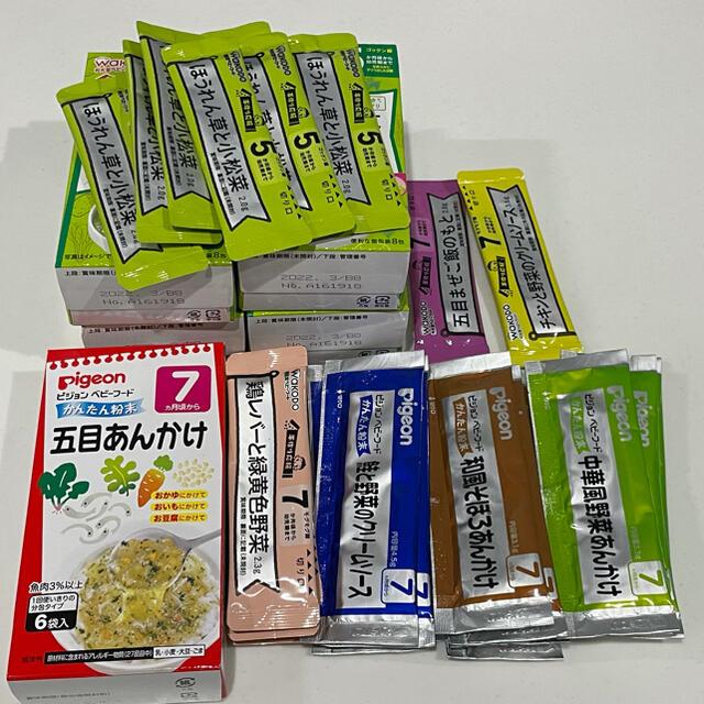和光堂(ワコウドウ)の和光堂 ピジョン ベビーフード キッズ/ベビー/マタニティの授乳/お食事用品(その他)の商品写真