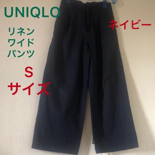 UNIQLO - UNIQLOリネン ワイドパンツ
