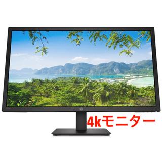 HP - 美品 HP V28 4K モニター ディスプレイ