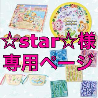 ダッフィー - ☆star☆様専用ページ★サニーファン