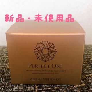 パーフェクトワン(PERFECT ONE)のパーフェクトワン 薬用リンクルストレッチジェル 50g(オールインワン化粧品)