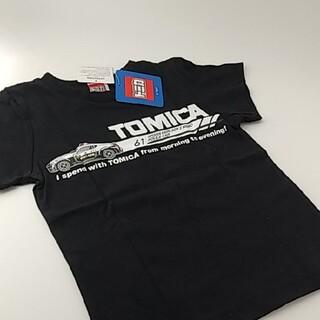 タカラトミー(Takara Tomy)の男の子 半袖 Tシャツ トミカ 90(Tシャツ/カットソー)