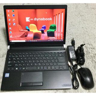 東芝 - ☆高性能☆Dynabook R73/A 第6世代 i5 6300U
