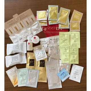 ファンケル(FANCL)の化粧品サンプル 38点セット(サンプル/トライアルキット)