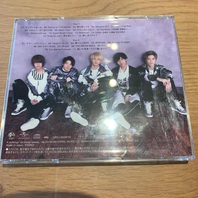 Johnny's(ジャニーズ)のKing & Prince アルバム 初回限定盤B(ケースに割れあり) エンタメ/ホビーのタレントグッズ(アイドルグッズ)の商品写真