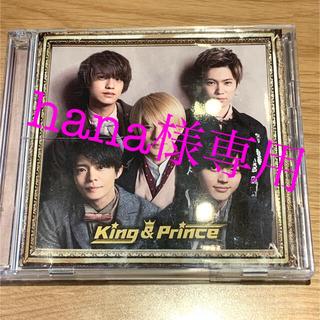 Johnny's - King & Prince アルバム 初回限定盤B(ケースに割れあり)