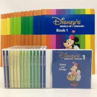 Disney - 2014年購入!メインプログラム 絵本&CD ディズニー英語システム DWE