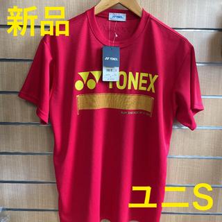 YONEX - 限定 16253Y ヨネックス Tシャツ バドミントン テニス レッド