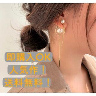 【今季大人気】即購入OK ピアス パール ゴールドチェーン 韓国 ZARA