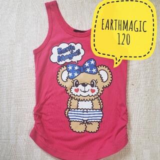 アースマジック(EARTHMAGIC)のEARTHMAGIC タンクトップ マフィーちゃん120(Tシャツ/カットソー)
