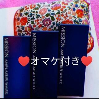 エイボン(AVON)の【新品♥オマケ付き❗】⭐エイボン化粧品⭐ミッションアンプレジールホワイト3本(美容液)