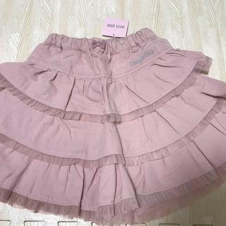 mezzo piano junior - 半額以下★新品★メゾピアノ ★キュロット★スカート★140