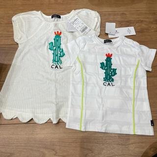 カルディア(CALDia)の新品!!Caldia カルディア✩⃛110 90●サボテン Tシャツ ホワイト(Tシャツ/カットソー)
