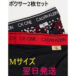 カルバンクライン(Calvin Klein)の新品★Calvin Klein★星プリント 無地 ボクサーブリーフ 2枚組(ボクサーパンツ)