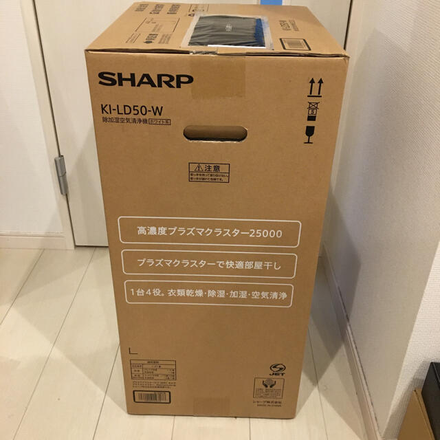 SHARP(シャープ)のrin0514様専用出品 スマホ/家電/カメラの生活家電(加湿器/除湿機)の商品写真