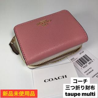 COACH - ❗️限定1個❗️新品 コーチ ☆  ショルダー長財布  ブラウン/ブラック