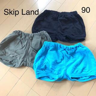 スキップランド(Skip Land)のスキップランド  かぼちゃパンツ 90 3枚セット(パンツ/スパッツ)