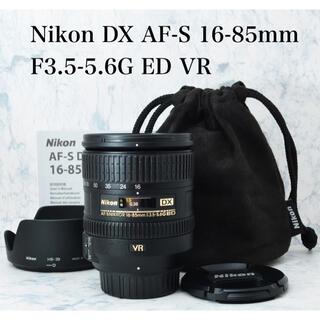 ニコン(Nikon)の広角標準ズーム●美品●ニコン AF-S 16-85mm VR(レンズ(ズーム))