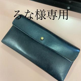 safuji短財布