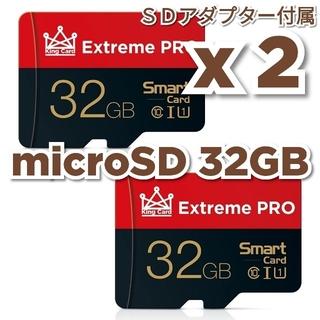 マイクロSDカード 32GB 2枚 94MB/s 高速 class10 EPRB