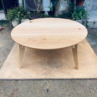 ちゃぶ台ナラ節入り90丸折りたたみ脚日本製(ローテーブル)