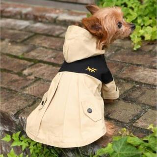 ROPE PICNIC/ロペピクニック/マウンテンパーカー/犬服(ドッグウェア)
