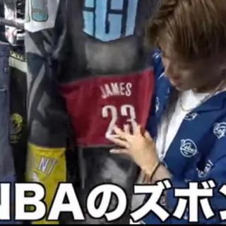 Supreme - 希少 コムドットゆうた着用 NBA デニムパンツ