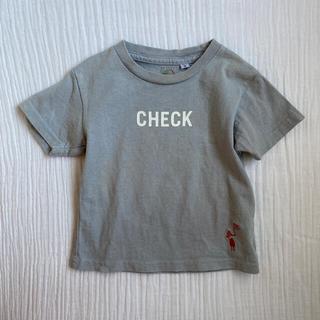 sunshine+cloud Tシャツ CHECK&STRIPE グレー(Tシャツ/カットソー)