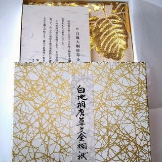 帛紗 龍村美術織物 白地桐唐草金襴袱紗(和装小物)