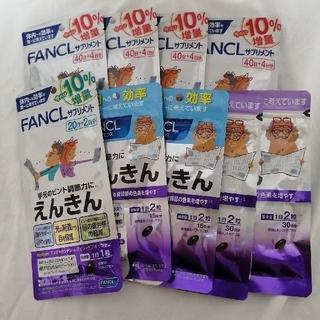 FANCL - えんきん×288日分