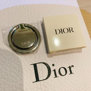 Dior - 【新品未使用】Dior ディオール ノベルティ スマホリング