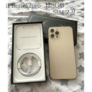 iPhone - 【美品】iPhone12pro ゴールド 128GB 本体 ※プロフご覧下さい