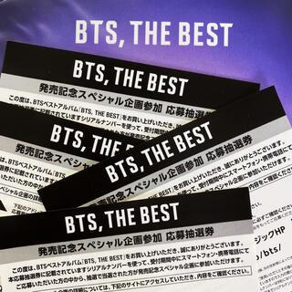 防弾少年団(BTS) - BTS/The Best/シリアルナンバー/4枚