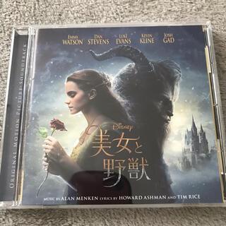 ビジョトヤジュウ(美女と野獣)の美女と野獣 オリジナル・サウンドトラック(実写映画)<英語版[1CD]>(期間限(映画音楽)