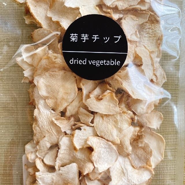 乾燥野菜 菊芋チップス 60g ( 30g ✕ 2袋 ) 食品/飲料/酒の食品(野菜)の商品写真