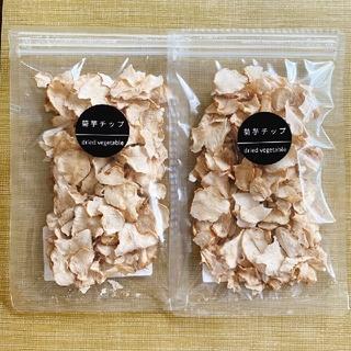 乾燥野菜 菊芋チップス 60g ( 30g ✕ 2袋 )