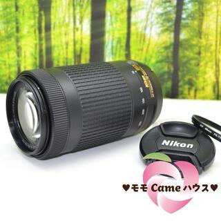 ニコン(Nikon)のニコン AF-P 70-300mm☆新型の超望遠レンズ★1749-1(レンズ(ズーム))