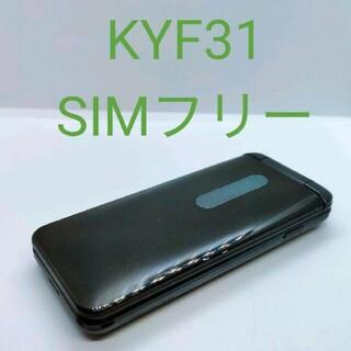 au - (75) SIM ロック解除済 au KYF31 ブラック