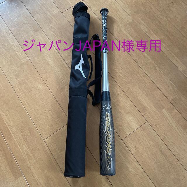 MIZUNO(ミズノ)のBEYONDMAXギガキング02 スポーツ/アウトドアの野球(バット)の商品写真