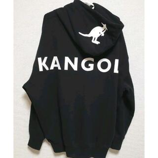 カンゴール(KANGOL)のKANGOLジップアップパーカー ビッグロゴ(パーカー)