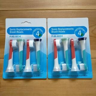 フィリップス(PHILIPS)の子供用 8本 電動歯替えブラシ HX6032 HX6034 ミニサイズ(電動歯ブラシ)