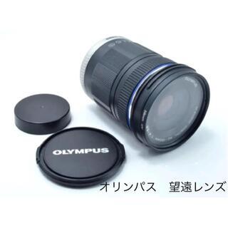 オリンパス(OLYMPUS)のオリンパス 望遠レンズ ブラック(レンズ(ズーム))